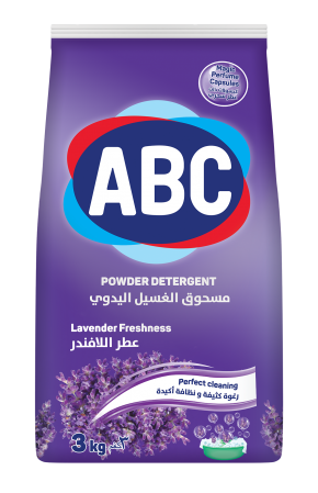 ABC Powder Lavender Freshness